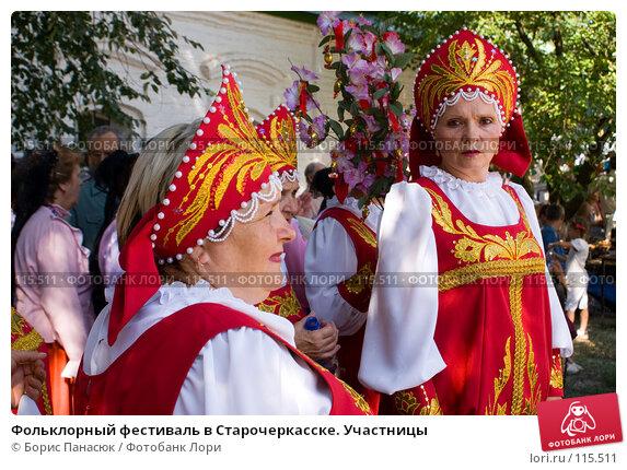 Фольклорный фестиваль в Старочеркасске. Участницы, фото № 115511, снято 25 августа 2007 г. (c) Борис Панасюк / Фотобанк Лори