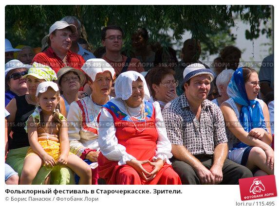 Фольклорный фестиваль в Старочеркасске. Зрители., фото № 115495, снято 28 июля 2007 г. (c) Борис Панасюк / Фотобанк Лори