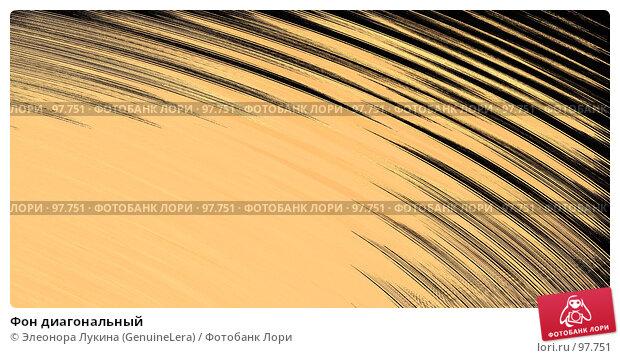 Фон диагональный, иллюстрация № 97751 (c) Элеонора Лукина (GenuineLera) / Фотобанк Лори