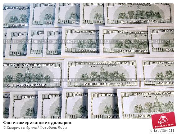 Фон из американских долларов, фото № 304211, снято 29 мая 2008 г. (c) Смирнова Ирина / Фотобанк Лори