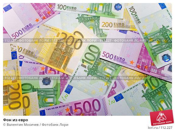 Фон из евро, фото № 112227, снято 17 января 2007 г. (c) Валентин Мосичев / Фотобанк Лори