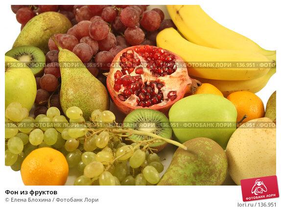 Фон из фруктов, фото № 136951, снято 1 декабря 2007 г. (c) Елена Блохина / Фотобанк Лори
