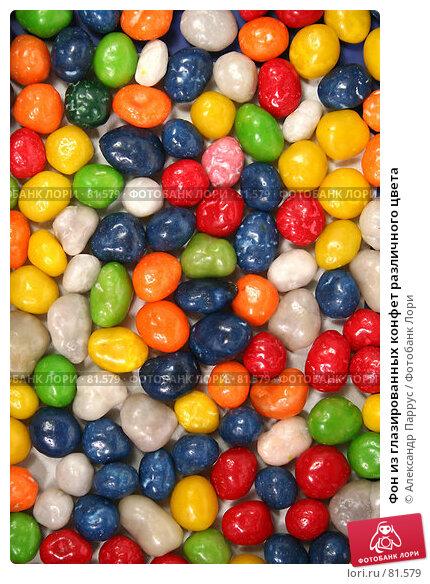 Фон из глазированных конфет различного цвета, фото № 81579, снято 2 января 2007 г. (c) Александр Паррус / Фотобанк Лори