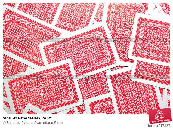 Фон из игральных карт, фото № 17687, снято 13 сентября 2006 г. (c) Валерия Потапова / Фотобанк Лори