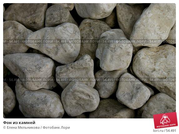 Фон из камней, фото № 54491, снято 18 января 2017 г. (c) Елена Мельникова / Фотобанк Лори