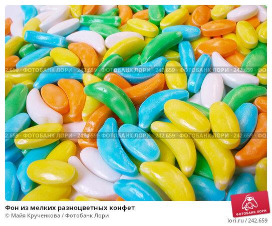 Фон из мелких разноцветных конфет, фото № 242659, снято 7 марта 2008 г. (c) Майя Крученкова / Фотобанк Лори