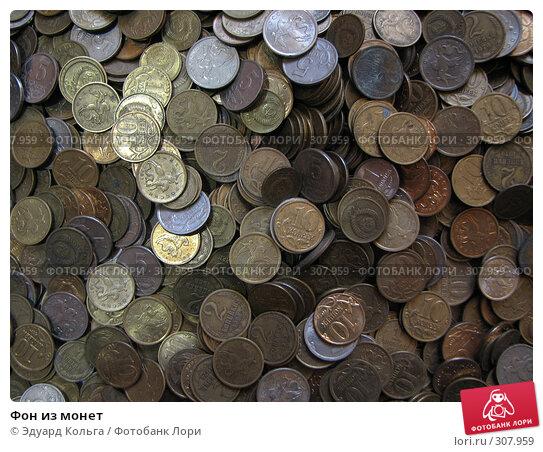 Фон из монет, фото № 307959, снято 28 мая 2008 г. (c) Эдуард Кольга / Фотобанк Лори