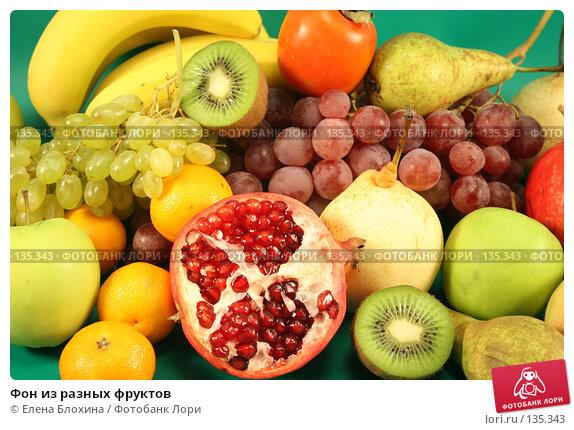 Фон из разных фруктов, фото № 135343, снято 1 декабря 2007 г. (c) Елена Блохина / Фотобанк Лори