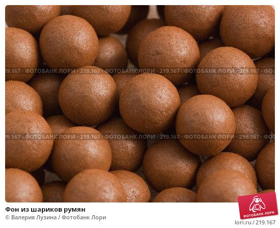 Фон из шариков румян, фото № 219167, снято 7 марта 2008 г. (c) Валерия Потапова / Фотобанк Лори