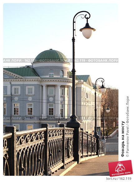 Фонарь на мосту, фото № 162119, снято 23 декабря 2007 г. (c) Parmenov Pavel / Фотобанк Лори