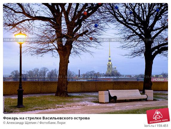 Фонарь на стрелке Васильевского острова, эксклюзивное фото № 159451, снято 1 декабря 2007 г. (c) Александр Щепин / Фотобанк Лори