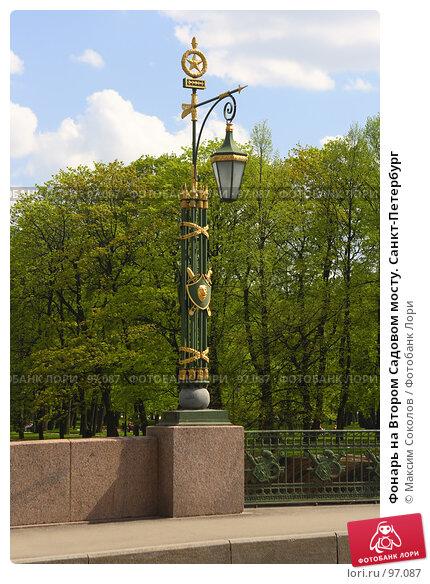 Фонарь на Втором Садовом мосту. Санкт-Петербург, фото № 97087, снято 19 мая 2007 г. (c) Максим Соколов / Фотобанк Лори