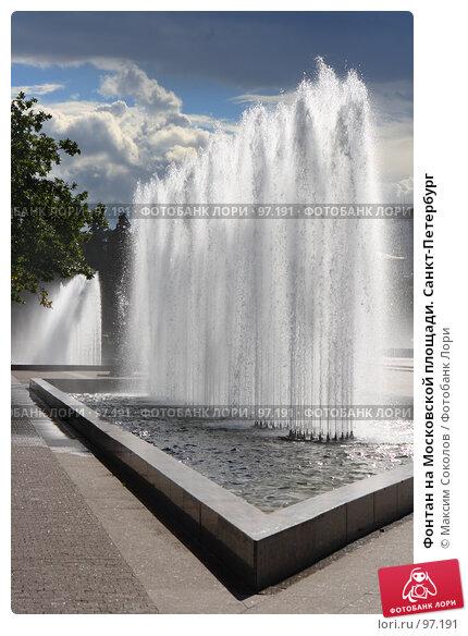 Фонтан на Московской площади. Санкт-Петербург, фото № 97191, снято 5 сентября 2007 г. (c) Максим Соколов / Фотобанк Лори