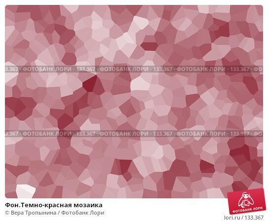 Купить «Фон.Темно-красная мозаика», иллюстрация № 133367 (c) Вера Тропынина / Фотобанк Лори
