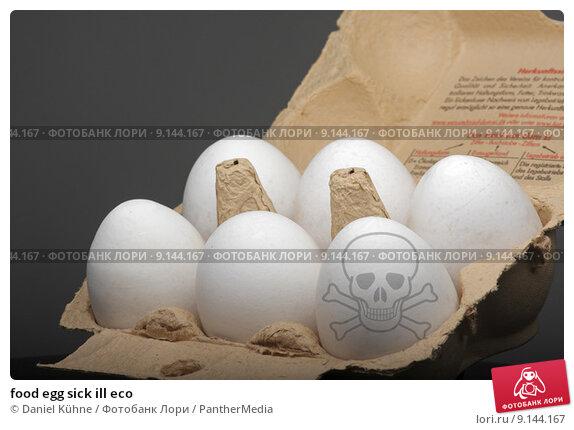 Купить «food egg sick ill eco», фото № 9144167, снято 17 июля 2019 г. (c) PantherMedia / Фотобанк Лори
