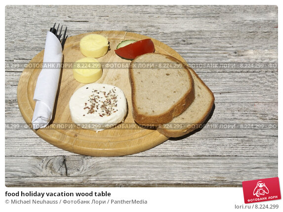 Купить «food holiday vacation wood table», фото № 8224299, снято 27 мая 2019 г. (c) PantherMedia / Фотобанк Лори