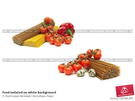 Купить «Food isolated on white background», фото № 30549475, снято 19 мая 2014 г. (c) Ласточкин Евгений / Фотобанк Лори