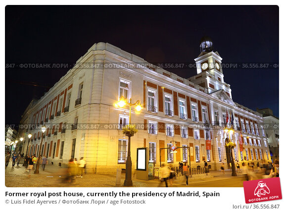 Former royal post house, currently the presidency of Madrid, Spain. Стоковое фото, фотограф Luis Fidel Ayerves / age Fotostock / Фотобанк Лори