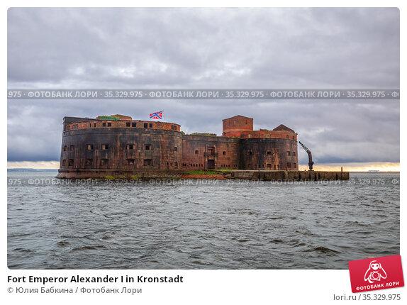 Fort Emperor Alexander I in Kronstadt. Стоковое фото, фотограф Юлия Бабкина / Фотобанк Лори