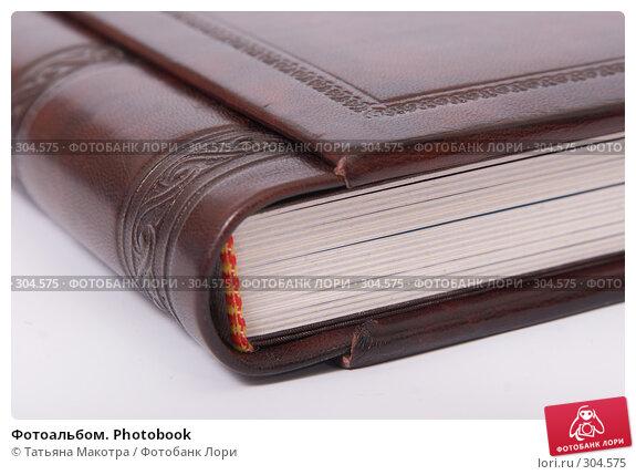 Купить «Фотоальбом. Photobook», фото № 304575, снято 28 марта 2008 г. (c) Татьяна Макотра / Фотобанк Лори