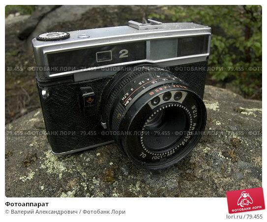 Фотоаппарат, фото № 79455, снято 25 мая 2017 г. (c) Валерий Александрович / Фотобанк Лори