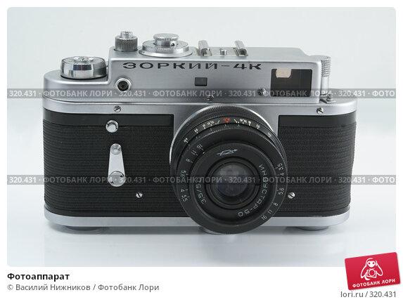 Купить «Фотоаппарат», фото № 320431, снято 27 апреля 2018 г. (c) Василий Нижников / Фотобанк Лори