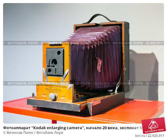 "Фотоаппарат ""Kodak enlarging camera"", начало 20 века ...: https://lori.ru/22925911"