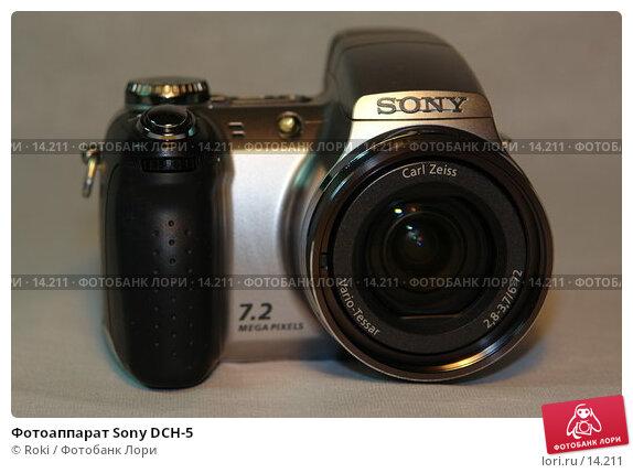 Фотоаппарат Sony DCH-5, фото № 14211, снято 5 декабря 2006 г. (c) Roki / Фотобанк Лори