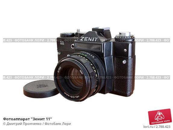 "Фотоаппарат ""Зенит 11"" (2011 год). Редакционное фото, фотограф Дмитрий Пронченко / Фотобанк Лори"