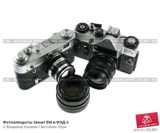 Фотоаппараты Зенит ЕМ и ФЭД-3, фото № 272851, снято 24 апреля 2008 г. (c) Владимир Казарин / Фотобанк Лори