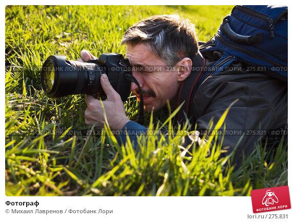 Фотограф, фото № 275831, снято 25 апреля 2008 г. (c) Михаил Лавренов / Фотобанк Лори