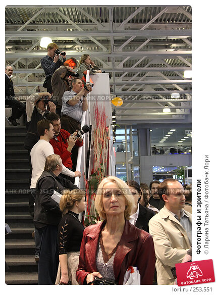 Фотографы и зрители, фото № 253551, снято 12 апреля 2008 г. (c) Ларина Татьяна / Фотобанк Лори