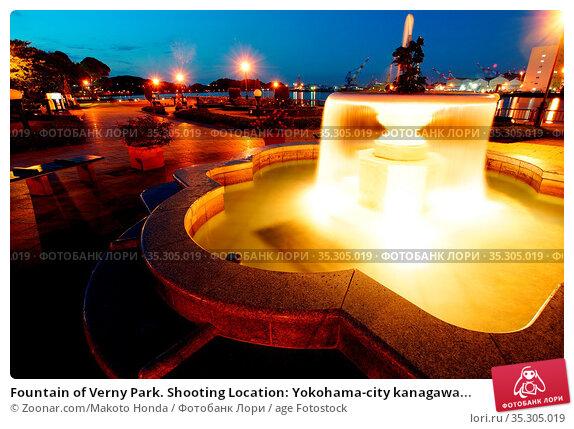 Fountain of Verny Park. Shooting Location: Yokohama-city kanagawa... Стоковое фото, фотограф Zoonar.com/Makoto Honda / age Fotostock / Фотобанк Лори