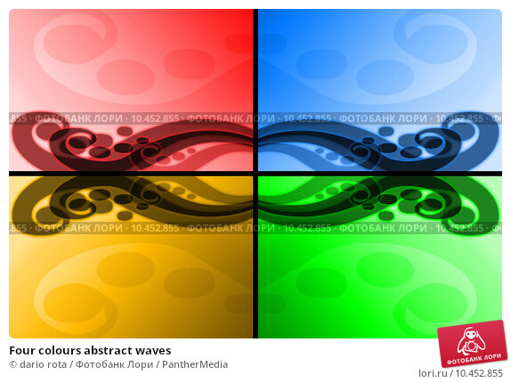 Купить «Four colours abstract waves», иллюстрация № 10452855 (c) PantherMedia / Фотобанк Лори