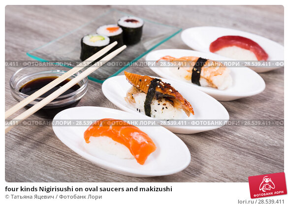 Купить «four kinds Nigirisushi on oval saucers and makizushi», фото № 28539411, снято 25 октября 2016 г. (c) Татьяна Яцевич / Фотобанк Лори
