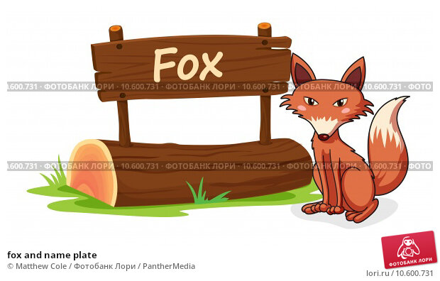 fox and name plate. Стоковая иллюстрация, иллюстратор Matthew Cole / PantherMedia / Фотобанк Лори
