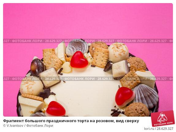 Купить «Фрагмент большого праздничного торта на розовом, вид сверху», фото № 28629327, снято 21 июня 2018 г. (c) V.Ivantsov / Фотобанк Лори