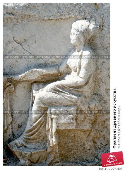 Фрагмент древнего искусства, фото № 276403, снято 18 января 2017 г. (c) ElenArt / Фотобанк Лори