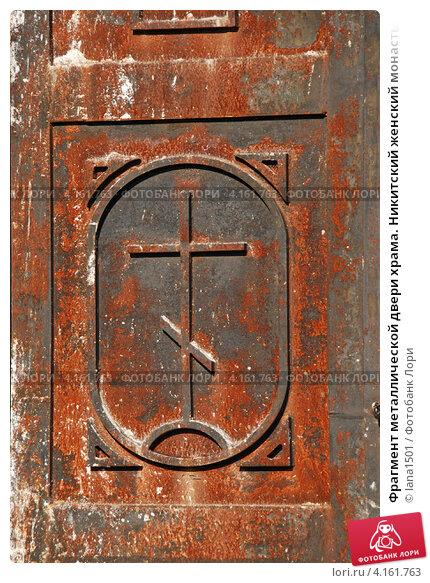железные двери на лестничную площадку в лыткарино