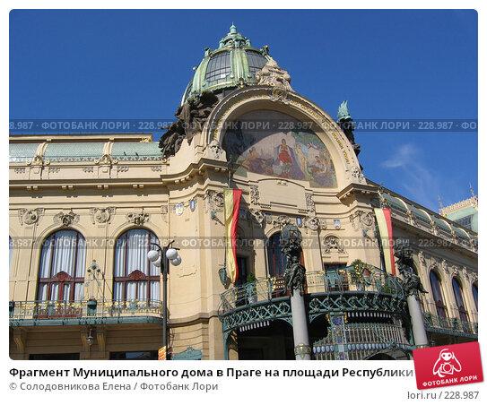Фрагмент Муниципального дома в Праге на площади Республики, фото № 228987, снято 7 сентября 2004 г. (c) Солодовникова Елена / Фотобанк Лори