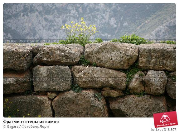 Фрагмент стены из камня, фото № 318807, снято 9 марта 2008 г. (c) Gagara / Фотобанк Лори