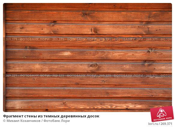 Фрагмент стены из темных деревянных досок, фото № 269371, снято 30 апреля 2008 г. (c) Михаил Коханчиков / Фотобанк Лори