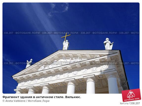 Фрагмент здания в античном стиле. Вильнюс., фото № 338207, снято 27 июня 2008 г. (c) Aneta Vaitkiene / Фотобанк Лори