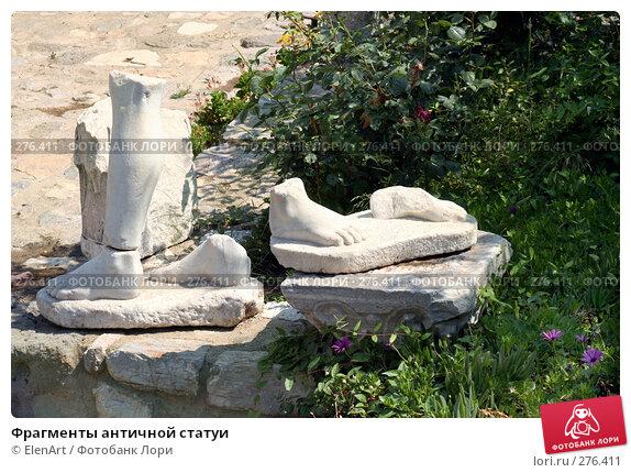 Фрагменты античной статуи, фото № 276411, снято 23 июля 2017 г. (c) ElenArt / Фотобанк Лори