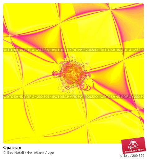 Фрактал, иллюстрация № 200599 (c) Geo Natali / Фотобанк Лори