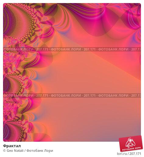 Фрактал, иллюстрация № 207171 (c) Geo Natali / Фотобанк Лори