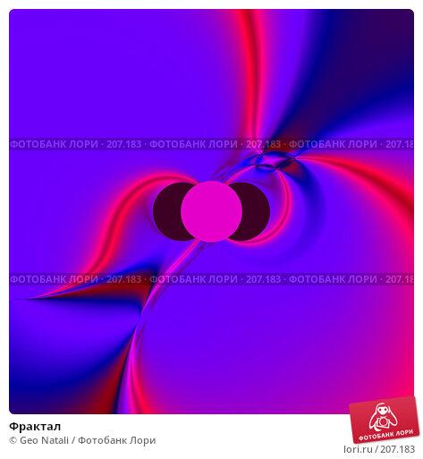 Фрактал, иллюстрация № 207183 (c) Geo Natali / Фотобанк Лори
