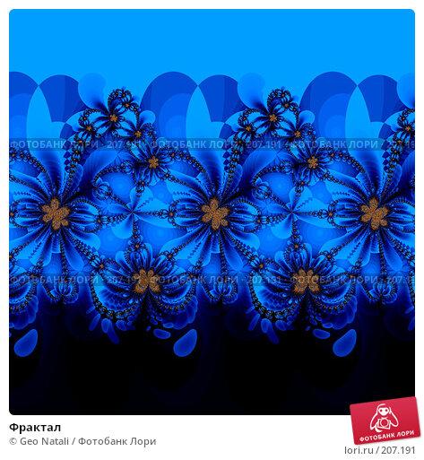 Фрактал, иллюстрация № 207191 (c) Geo Natali / Фотобанк Лори
