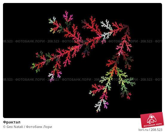Фрактал, иллюстрация № 208523 (c) Geo Natali / Фотобанк Лори