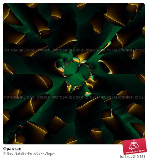 Фрактал, иллюстрация № 210851 (c) Geo Natali / Фотобанк Лори